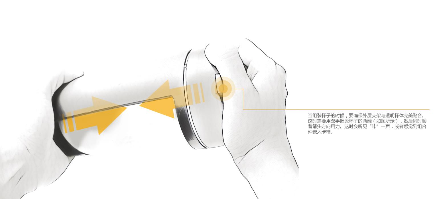MOUS运动健身杯外部支架安装