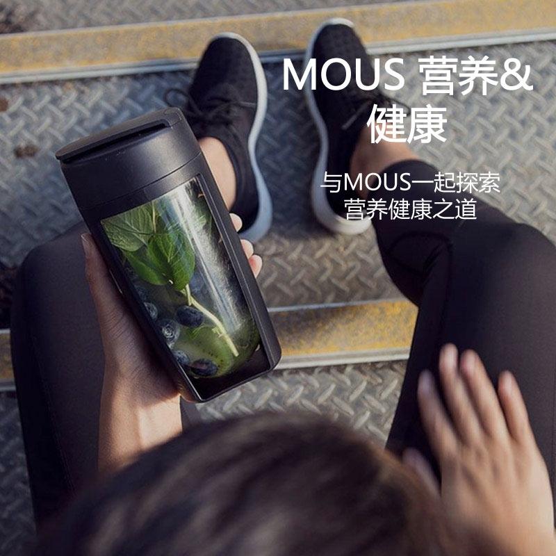 MOUS-训练800x8004