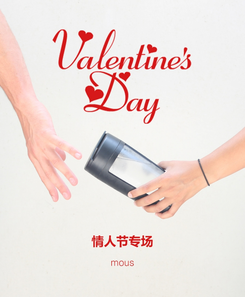 Valentine's-Day-x-MOUS-M02